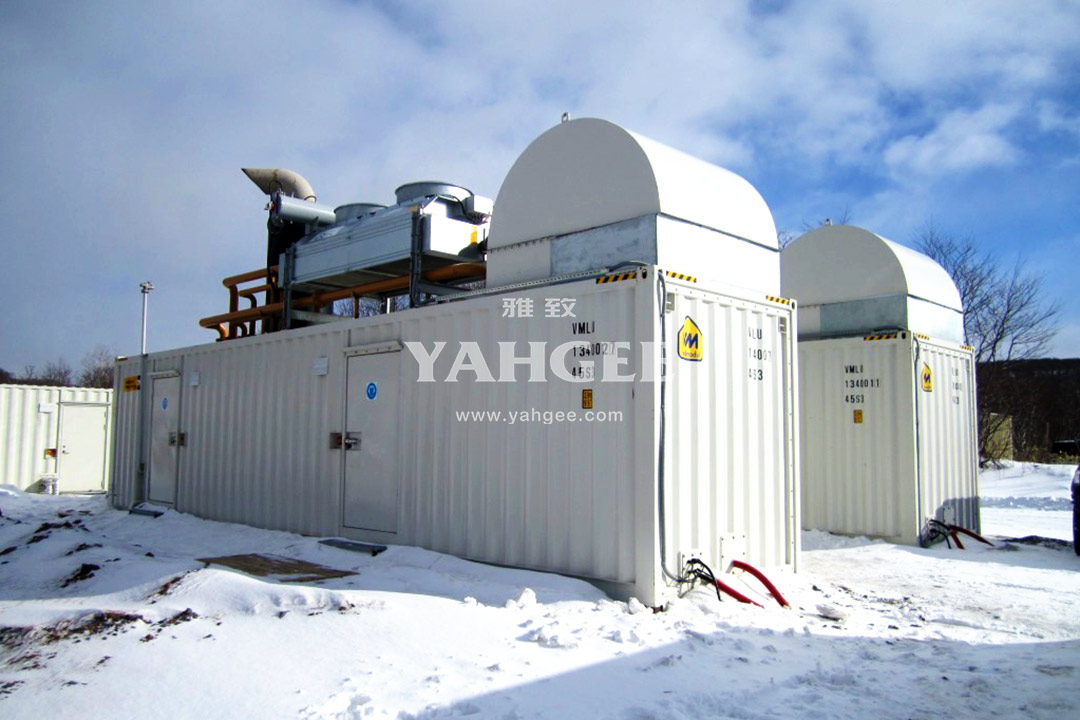 CAT Generator Equipment Container In Russia