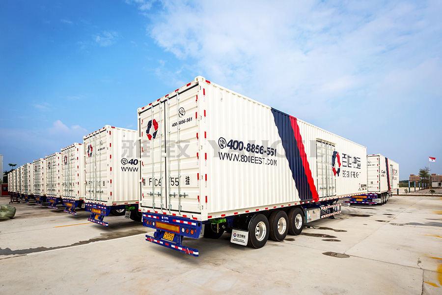 Express Company Custom Logistics Container