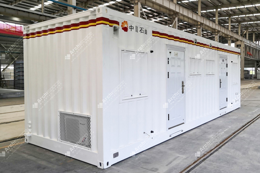 Camping Container – PetroChina