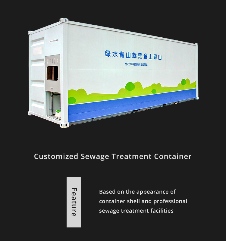 Sewage treatment container